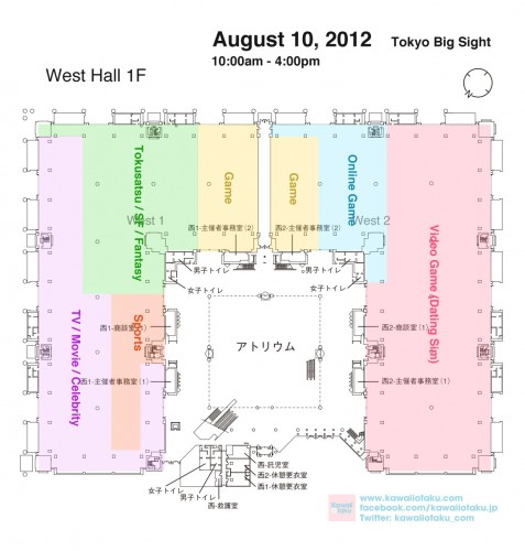 Comiket 82 Day1 West Hall Map in English