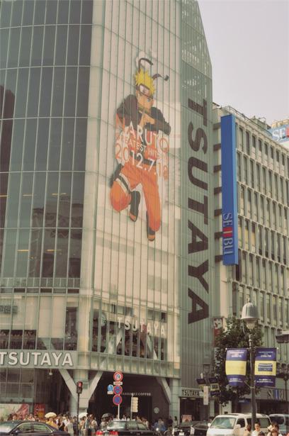 NARUTO billboard in Shibuya