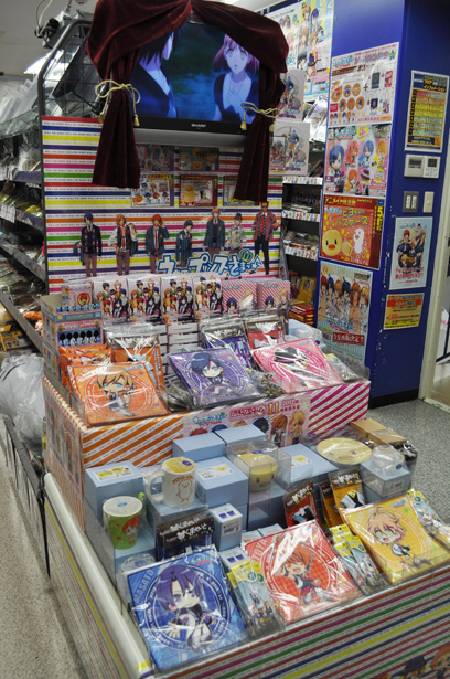 Utapri corner in Animate