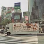 Utapri campaign truck in Shibuya