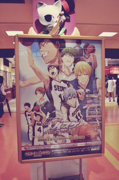 Kuroko's Basketball fair in Namco Namja Town