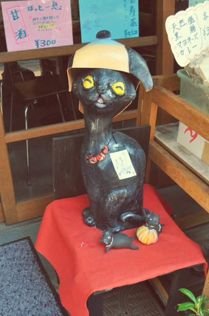 cat in Yanaka-Ginza