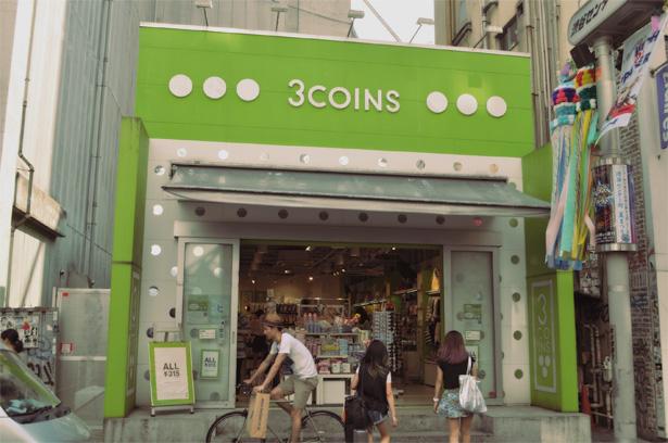 3Coins Shibuya