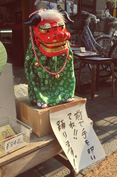 Shishimai in Yanaka-Ginza