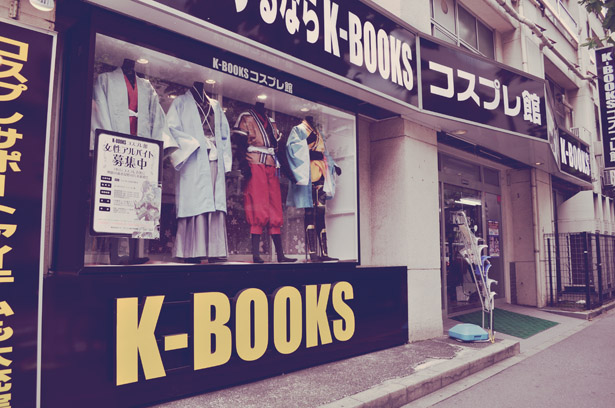 K BOOKS Cosplay Shop at Otome Road