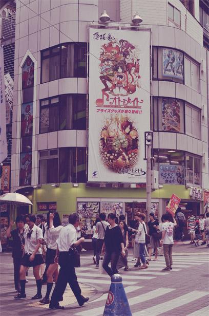 Sunshine 60 Street in Ikebukuro