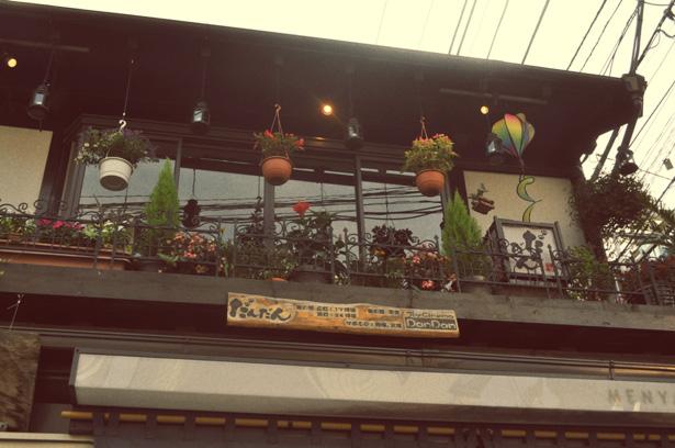 nostalgic cafe in Yanaka