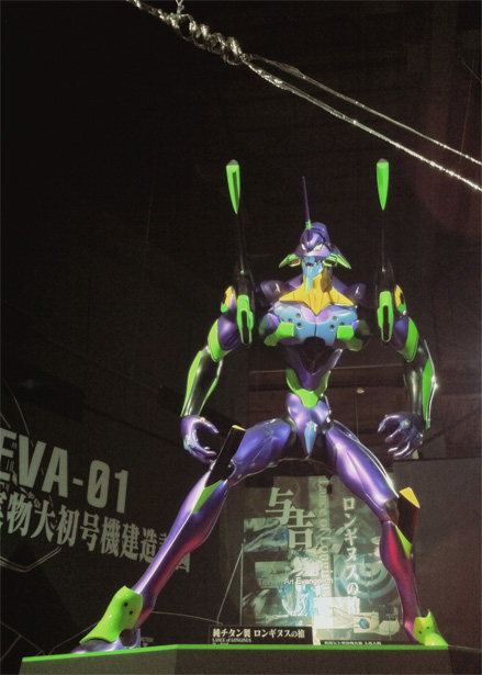 Eva and Lance of Longinus at Evangelion World in Fuji-Q
