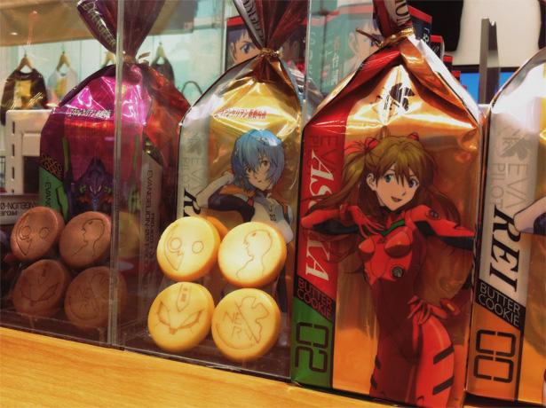 Eva's souvenirs at Fuji-Q