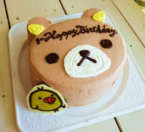 Relakkuma Cake