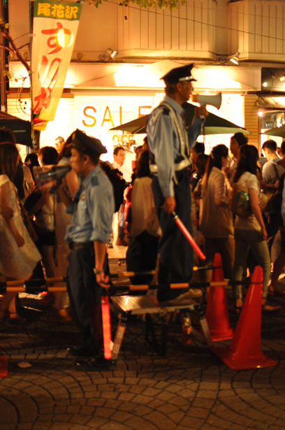 Policemen at Azabu-Juban summer night festival