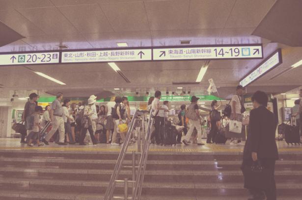 Shinkansen's gate in Tokyo Station