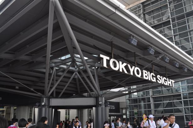 Comiket 82 Tokyo Big Sight