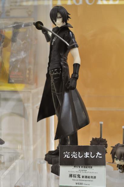 Hakuoki figure