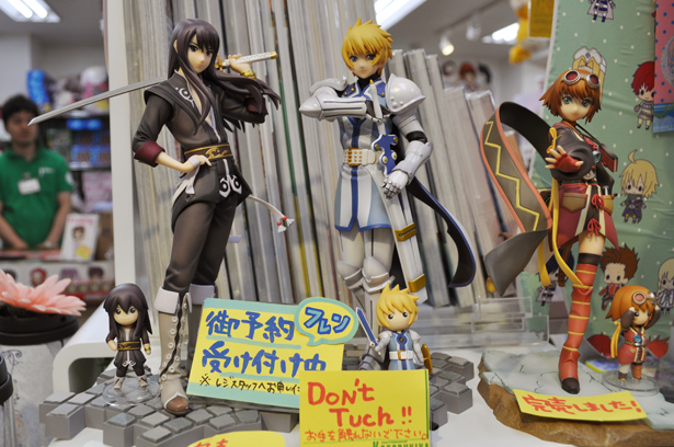 Tales of Vesperia figure