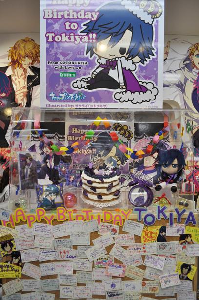 Tokiya's birthday
