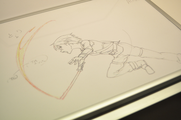 Design picture of Sword Art Online