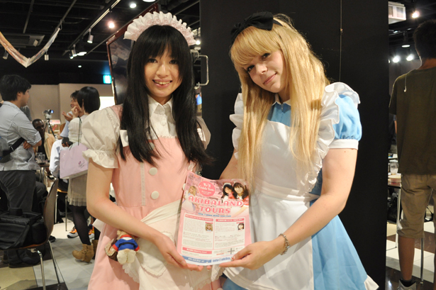 Akibaland Tours guides at Culture Japan Night Tokyo Summer 2012