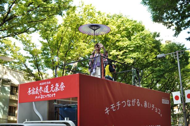 Yosakoi Harajuku Omotesando