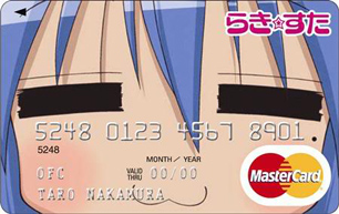 Lucky Star Master Card