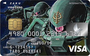 Zaku Visa Card