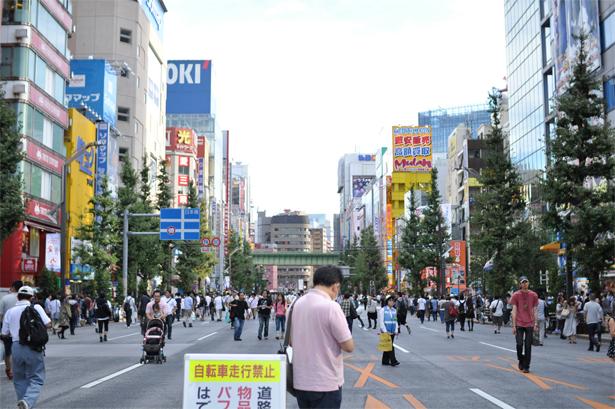 Akihabara Chuo street