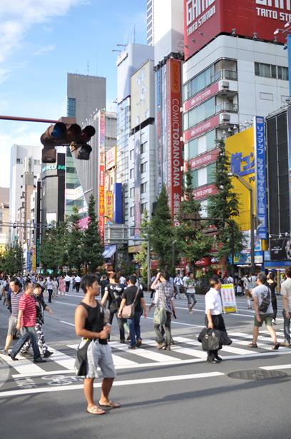 Akihabara main street