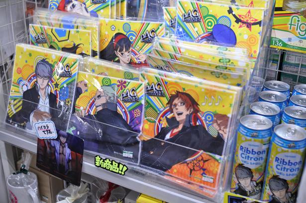 Persona goods
