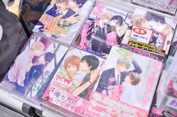 Yaoi manga at Animate Akihabara