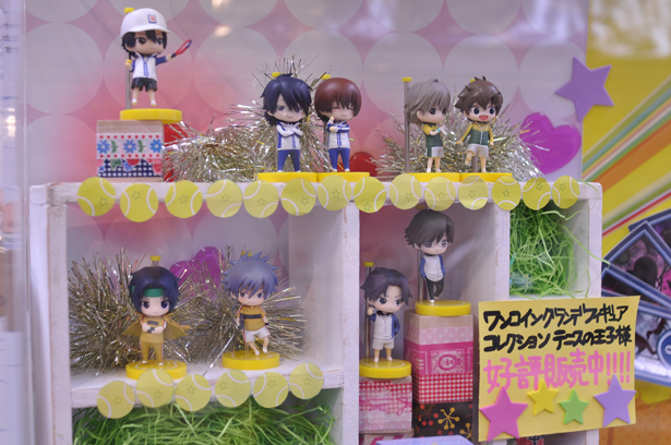 The Prince of Tennis mini figures