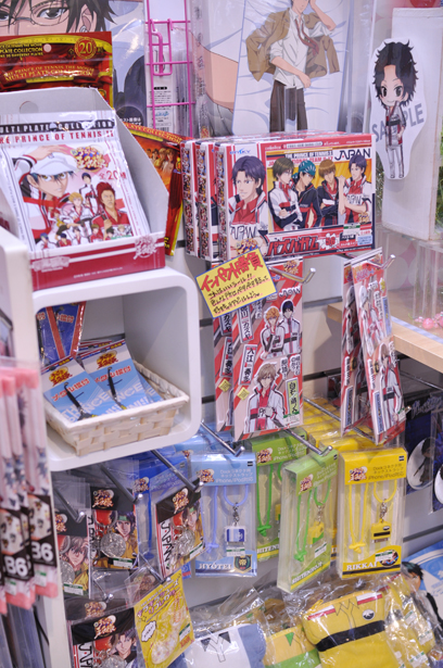 The Prince of Tennis goods