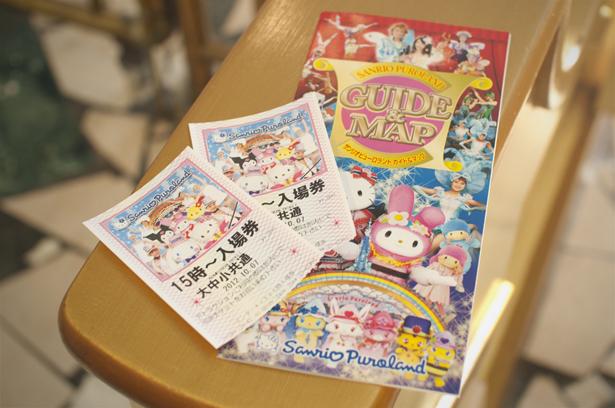 Sanrio Puroland tickets