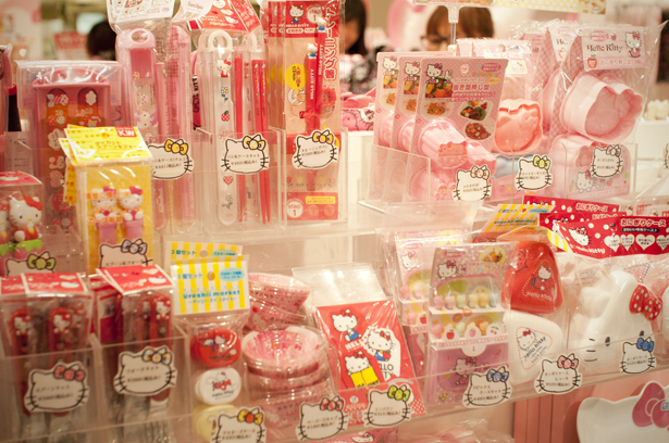 Hello Kitty goods