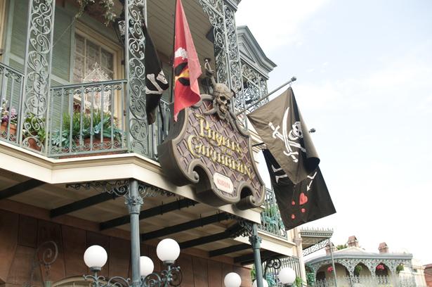 Pirates of the Caribbean in Tokyo Disneyland