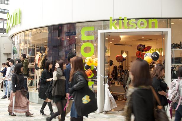 Kitson in Laforet Harajuku