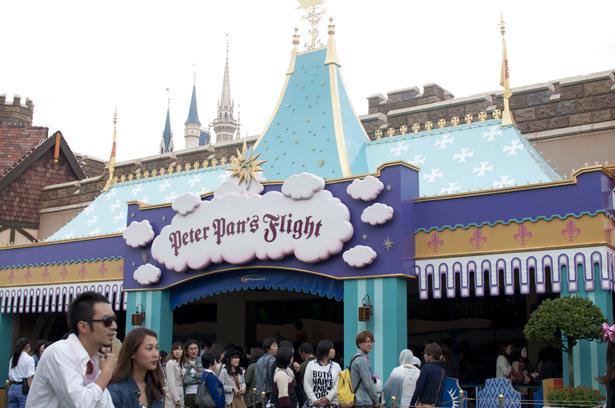 Peter Pan's Flight in Tokyo Disneyland