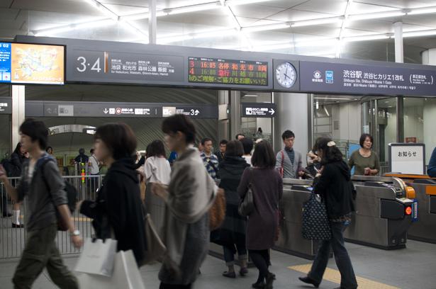 Tokyo Metro Fukutoshin Line Shibuya Station