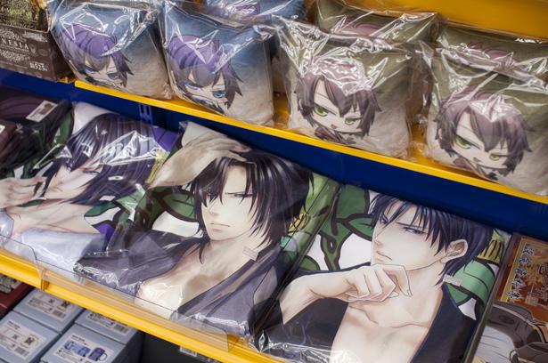 Hakuouki goods