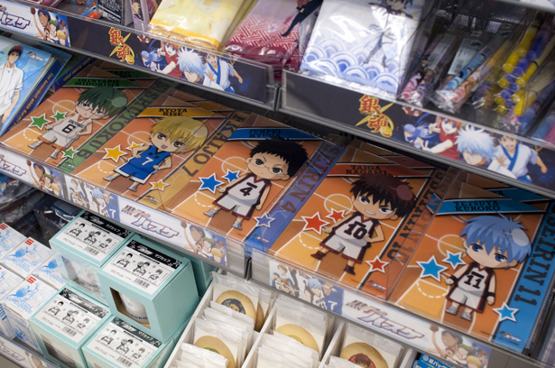 Kuroko's Basketball goods