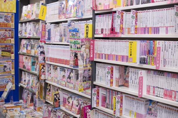 Yaoi manga section in Animate