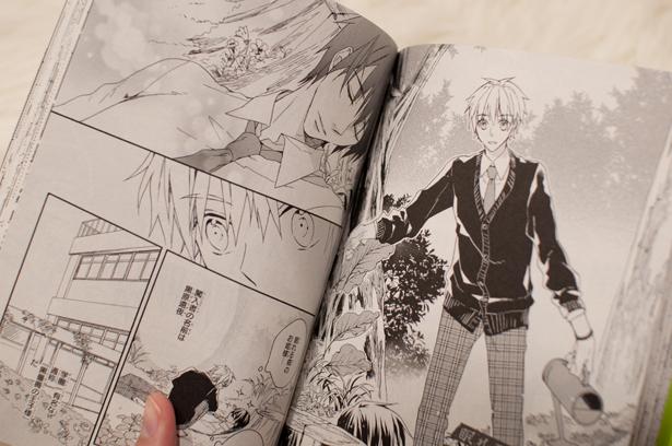 """Yaoi manga """"Katakoi Sokuhou"""""""