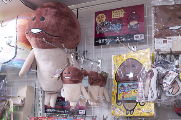 Nameko goods