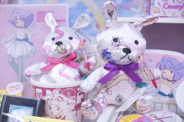 Creamy Mami goods