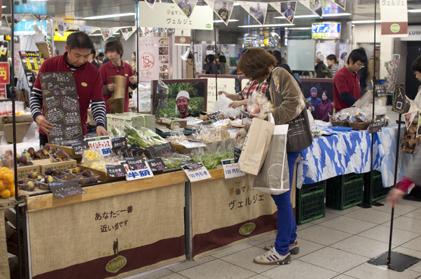 Vegetable shop in Ikebukuro station