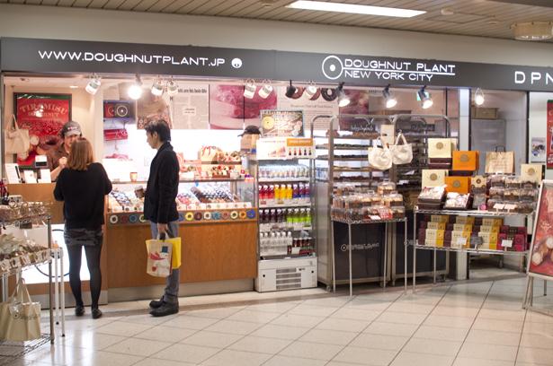 Doughnut plant in Ikebukuro station
