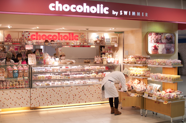 chocoholic in Ikebukuro station
