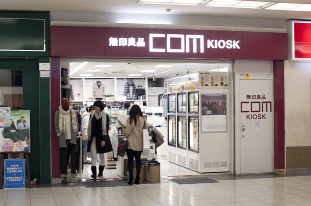 MUJI in Ikebukuro station