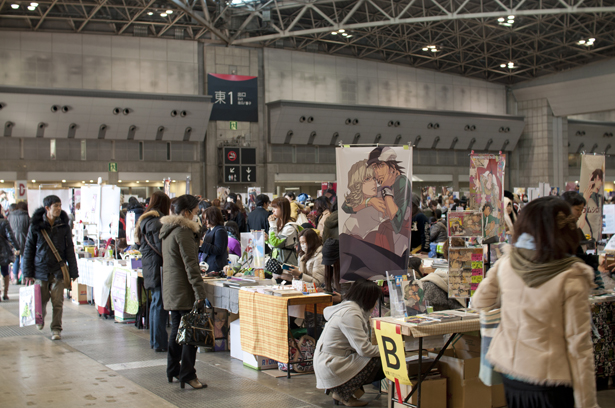 Comiket 83
