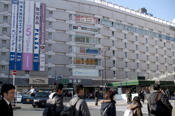 The east exit of Ikebukuro station