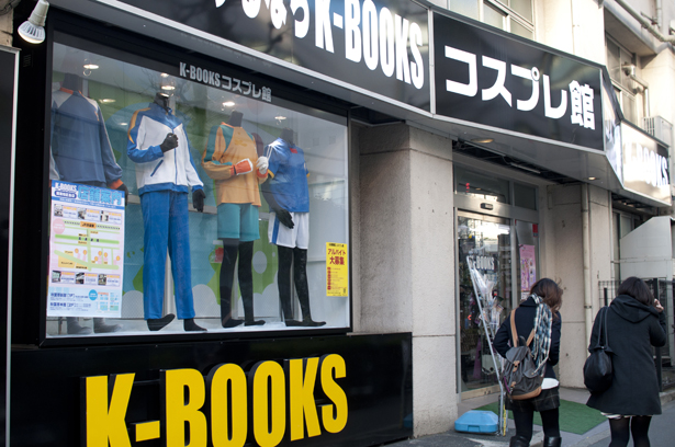 K-BOOKS cosplay shop